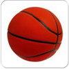 Баскетбольный (5)