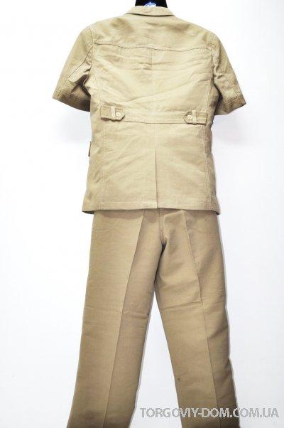 ARARE Костюм мужской котоновый размеры с 48 по 58 Размеры в наличии : 48,50,52,56 арт.C616-17