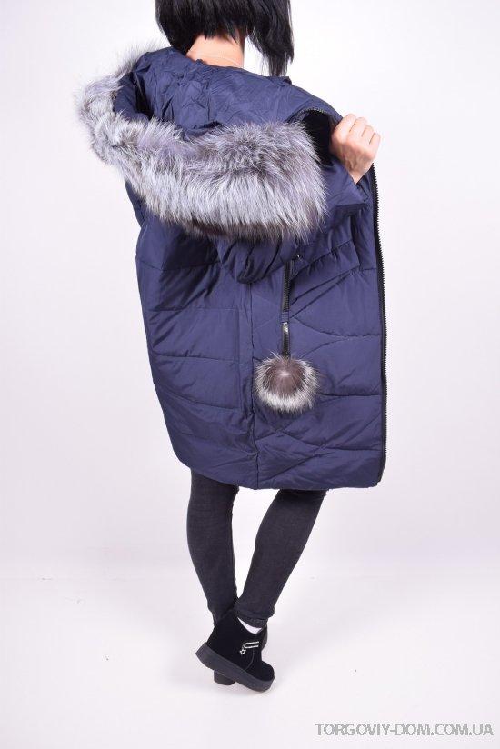 Пальто женское из плащевки зимнее (color 02) опушка натуральный мех SnowPop Размеры в наличии : 42,44,46,48,50 арт.8578