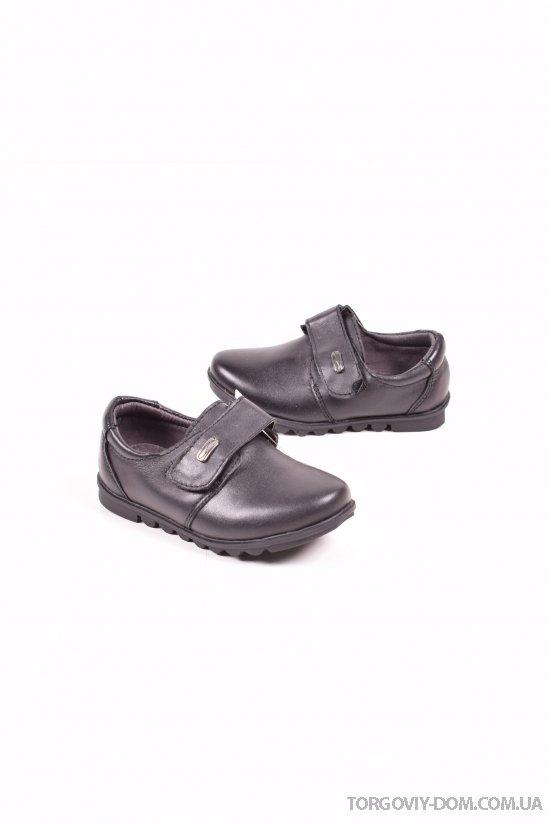 Garstuk туфли для мальчика из натуральной кожи Размеры в наличии : 21,23,24,25 арт.BB2055