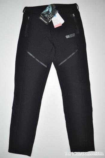 KOLON SPORT Брюки женские спортивные ткань эластик размеры с 44 по 50 арт.8801B