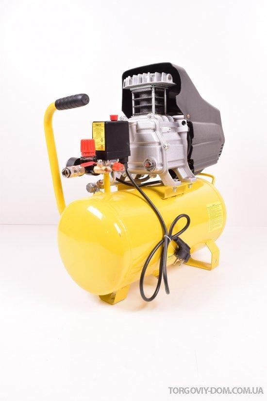 Werk компрессор 8атм. 1500 Вт арт.BM-2T24N
