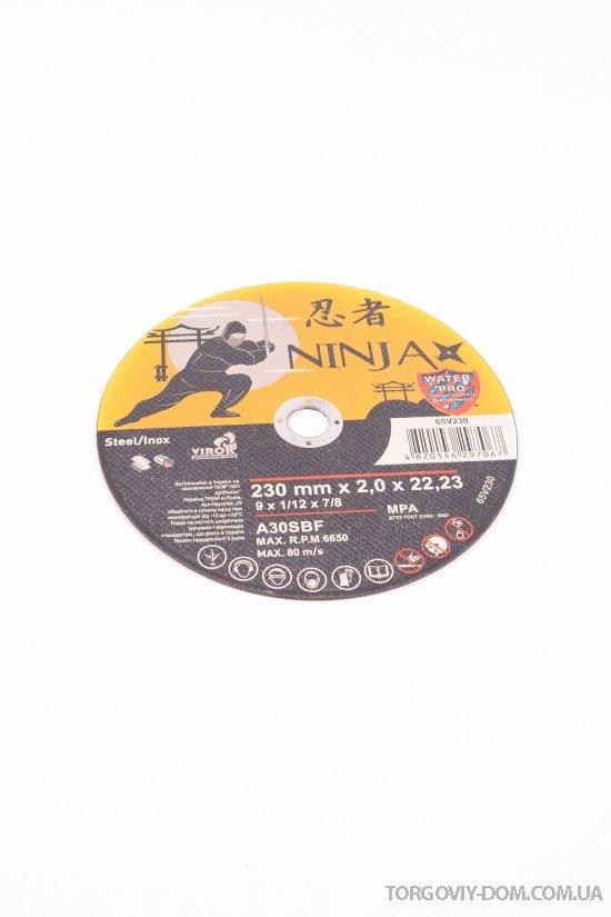 Диск отрезной по металлу 230/2.0/22,23 арт.65V230