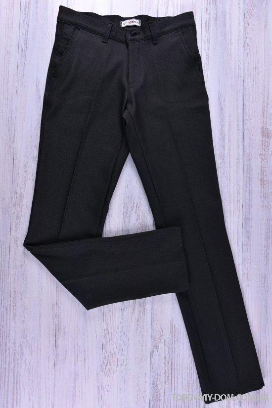 Брюки классические мужские (K02model26) color 8 JOYMEN (Cotton 40%,Viscose 60%) Размеры в наличии : 32,44,46,48 арт.K02model26