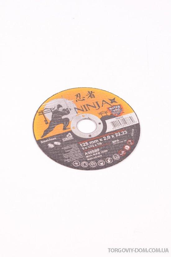 Диск отрезной по металлу 125/2/22,23 арт.65V128