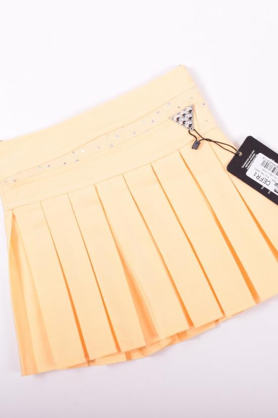 Юбка для девочки (цв.желтый) CEFRI KIDS Роста в наличии : 92,104,110 арт.3563