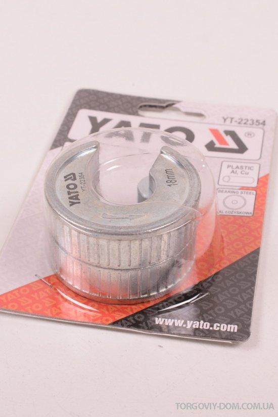 Труборез для (алюминьевых,медных и пластиковых ) труб арт.YT-22354