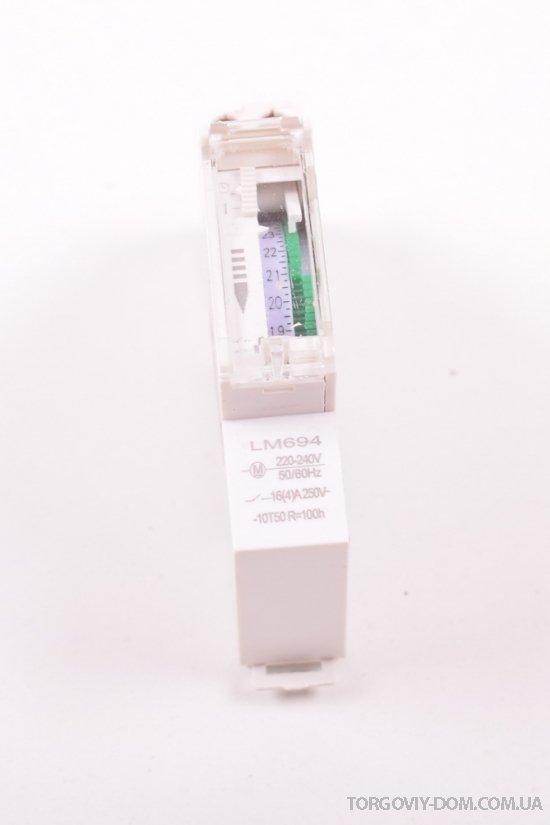 Таймер суточный механический 16А (год гарантии) арт.LM694