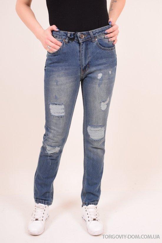 """Джинсы женские """"Kilroy Jeans"""" (Cotton 98%,Elastane 2%) Размеры в наличии : 28,29,30 арт.3968"""