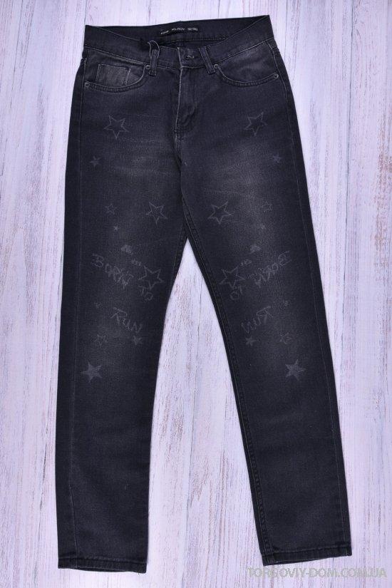 """Джинсы женские """"Kilroy Jeans"""" Размеры в наличии : 26,27,28,29,30,31 арт.4037"""