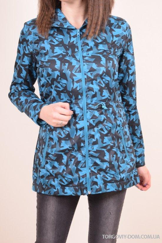 Ветровка спортивная женская (цв.голубой) из плащевки MARATON Размеры в наличии : 44,46 арт.MWS1715682THC022