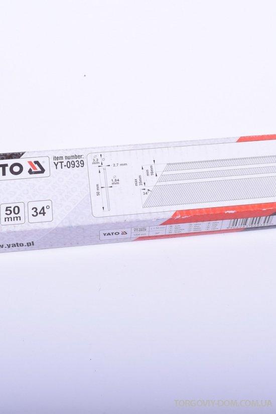 Гвозди для степлера YATO L-50mm, t-1.9mm,(уп.1000шт.) арт.YT-0939