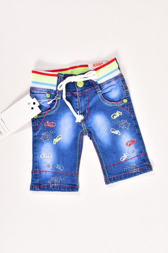 Шорты для девочки джинсовые (звезды) Фрайерок и Фифочка Роста в наличии : 98,104,110,116,122 арт.12011
