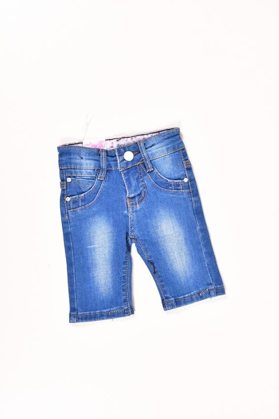 Шорты для девочки джинсовые D&S (Cotton 85%,Polyester 15%) Роста в наличии : 68,74,80,86,92 арт.MQ3010