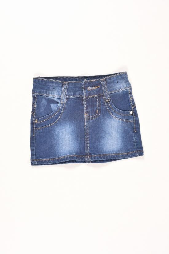 Юбка для девочки джинсовая D&S (Cotton 85%,Polyester 15%) Роста в наличии : 74,80,86,92,98 арт.17751