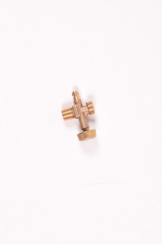 Вентиль для комплекта газового арт.2903321