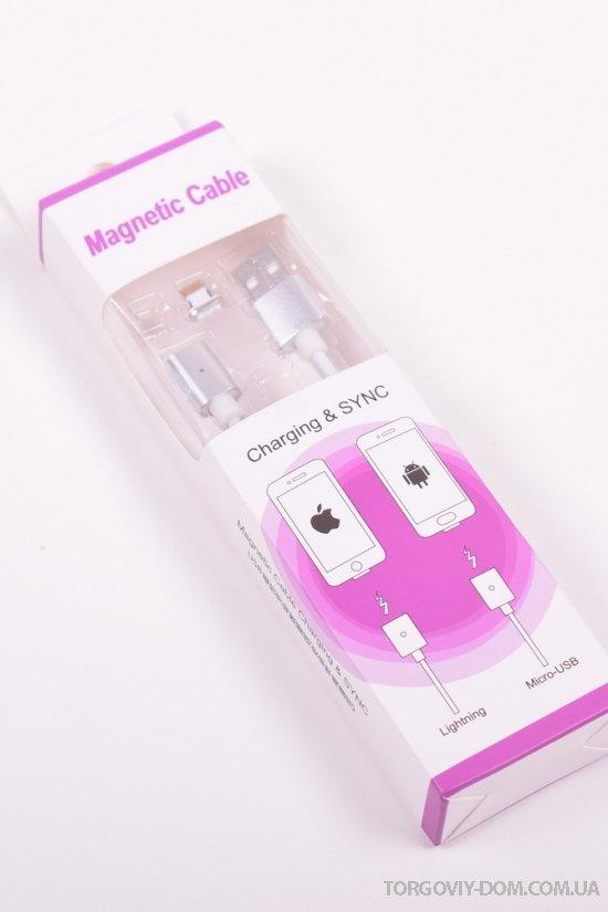 Кабель магнитный iPhone5/6 1m арт.46580