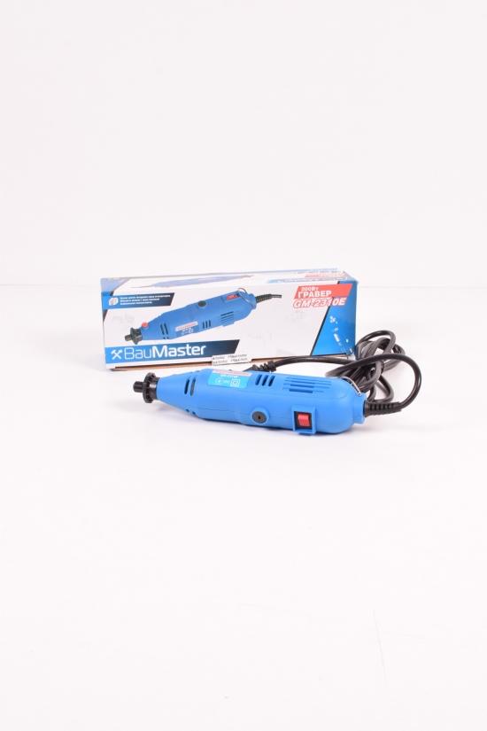 Гравер электрический 200Вт BauMaster арт.GM-2310E