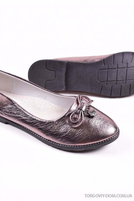 """Туфли для девочки (цв.бронза) """"Башили"""" Размеры в наличии : 30,31,32,33,34,35,36,37 арт.833-2"""