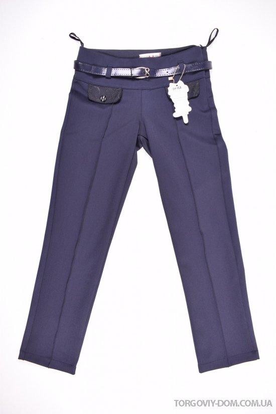 Брюки с поясом для девочки (цв.синий)  AWADORE Роста в наличии : 140,146,152,158 арт.040