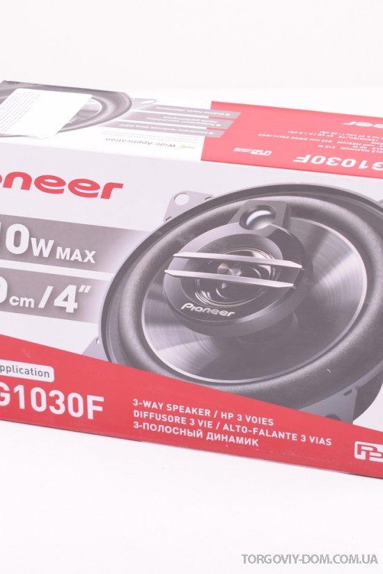 Автоакустика Pioneer 210 MAX (10см/4) арт.TS-G1030F