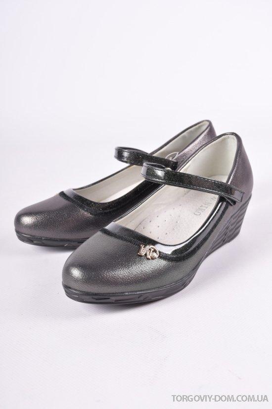 Туфли для девочки W.niko Размеры в наличии : 33,34,35,36,37 арт.053-9