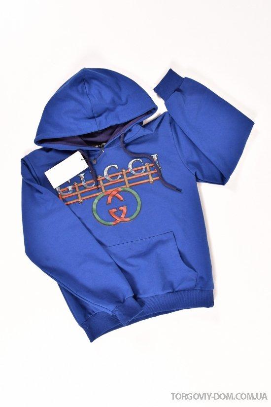 Батник для мальчика трикотажный с капюшоном (цв.синий) GUCCI Роста в наличии : 116,122,128,134 арт.2931