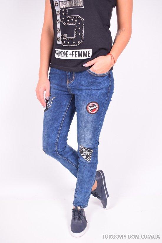 Джинсы женские стрейчевые NewJeans Размеры в наличии : 25,26,27,28,29,30 арт.D1885