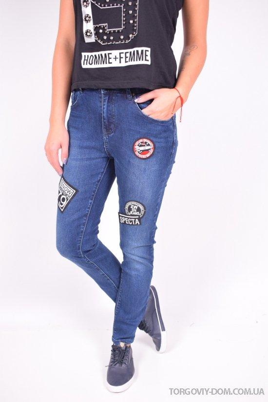 Джинсы женские стрейчевые NewJeans Размеры в наличии : 25,26,27,28,29,30 арт.D1886