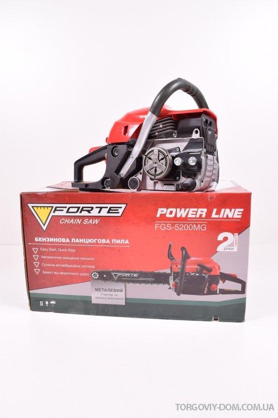 Бензопила цепная 3.3 кВт шина 45 см. FORTE арт.FGS5200MG