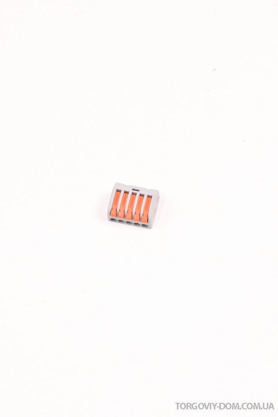 Клемма соединительная универсальная 5 отверстий Right Hausen Soft Line арт.HN-185030