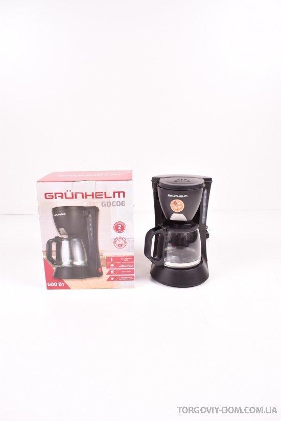 Капельная кофеварка 600w 0.6.л GRUNHELM арт.GDC06