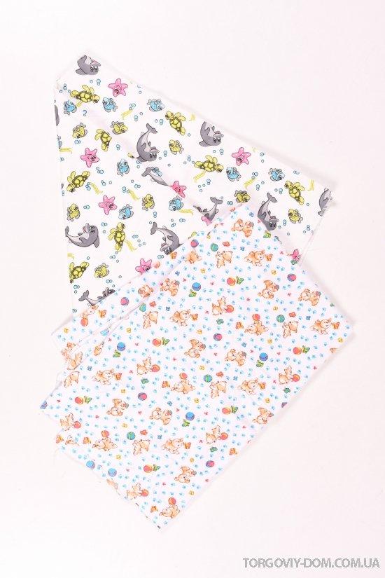 Пеленка байковая 1,10*0,90 см арт.пеленка