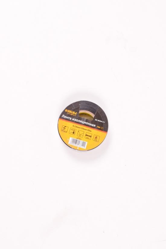 Лента изоляционная ПВХ черная 0,13мм./19мм./20м арт.8413611
