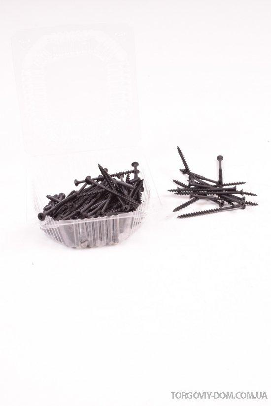 Саморез для гипсокартона по дереву 4,2/76 мм цена за 0,5кг арт.76Д