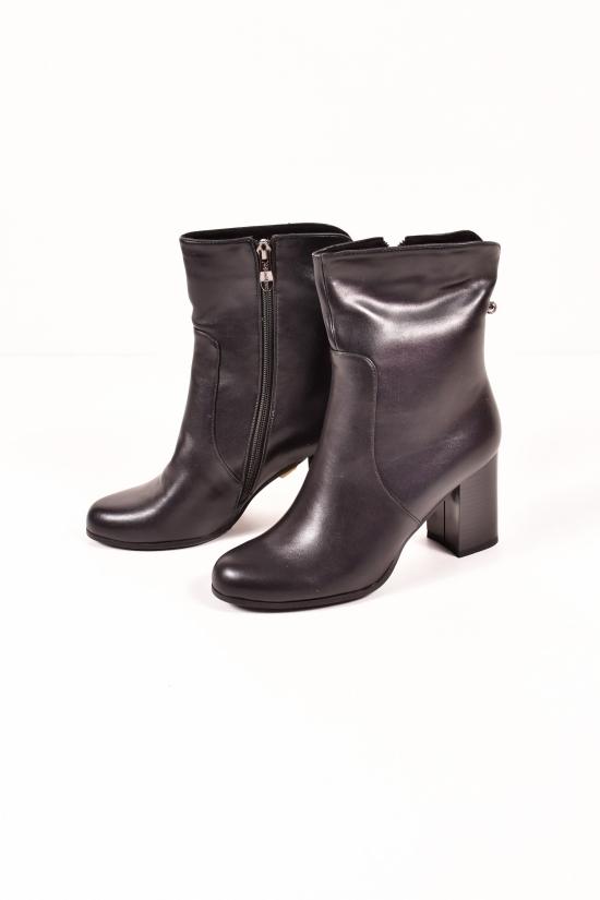 """Ботинки женские демисезонные """"LINO MARANO"""" Размеры в наличии : 35,36,37,38,39,40 арт.LB206"""
