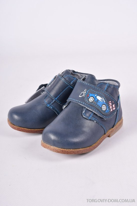 Ботинки для мальчика  демисезонные из натуральной кожи  LADABB Размеры в наличии : 19,20,21,22,23,24,25,26 арт.M32-1