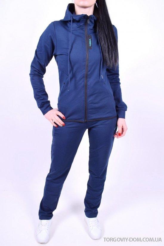 Костюм спортивный женский (цв.т.синий) Размеры в наличии : 40,42,44,46,48 арт.TB857