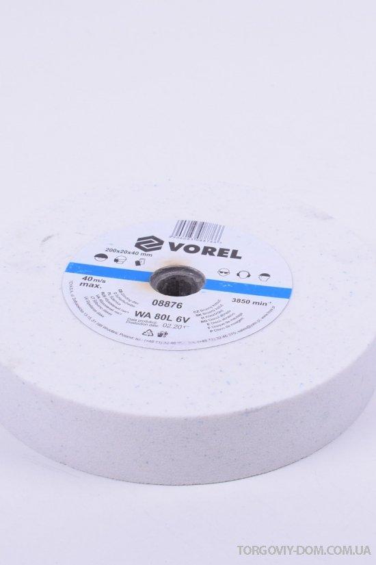 Круг для точила Vorel 200x20x40мм арт.08876