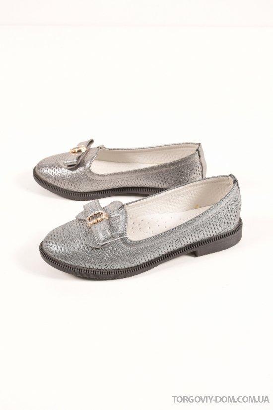 """Туфли для девочки """"Башили"""" Размеры в наличии : 30,31,32,33,34,35,36 арт.9G185-1"""