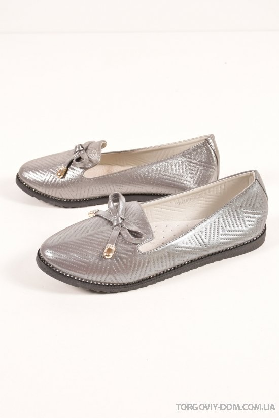 """Туфли для девочки """"Башили"""" Размеры в наличии : 30,31,32,33,34,36 арт.9G160-2"""