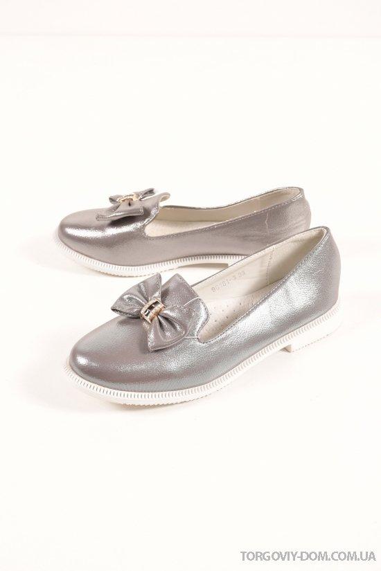 """Туфли для девочки """"Башили"""" Размеры в наличии : 30,31,32,33,34,35,36 арт.9G181-3"""
