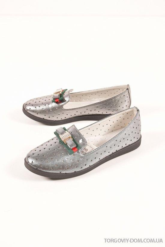 """Туфли для девочки """"Башили"""" Размеры в наличии : 30,31,32,33,34,36 арт.9G188-1"""