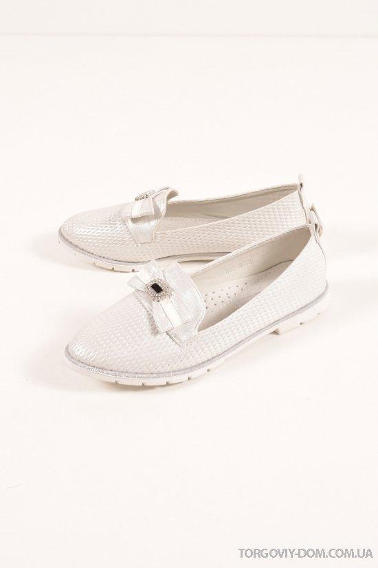 """Туфли для девочки (цв.серебро) """"Башили"""" Размеры в наличии : 31,32,33,34,35,36,37 арт.B33-3"""