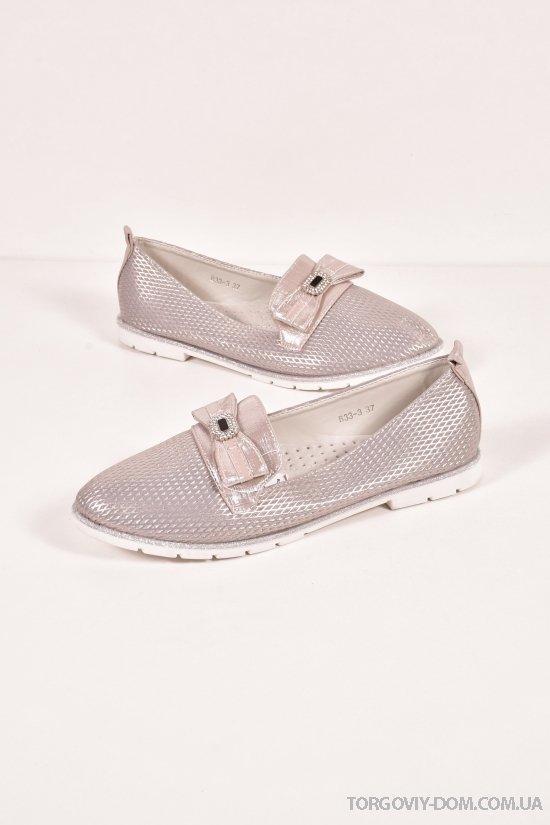 """Туфли для девочки (цв.серый) """"Башили"""" Размеры в наличии : 30,31,32,33,34,35,36,37 арт.B33-3"""