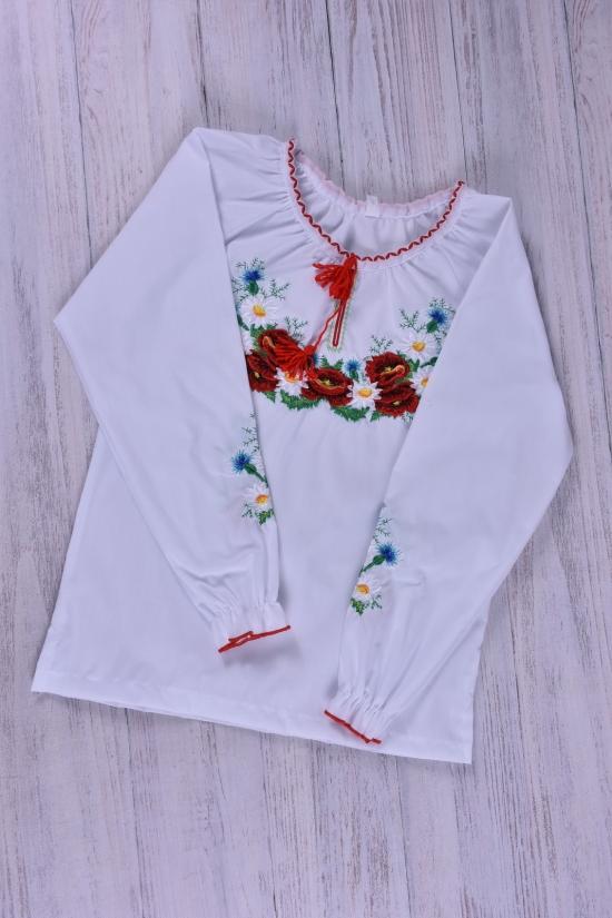 Вышиванка для девочки Роста в наличии : 98,104,110,116,122,128,134,140 арт.маки