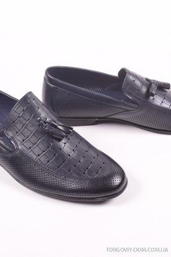 Туфли мужские с перфорацией Desay Размеры в наличии : 39,40,41,42,43 арт.WL6019-12