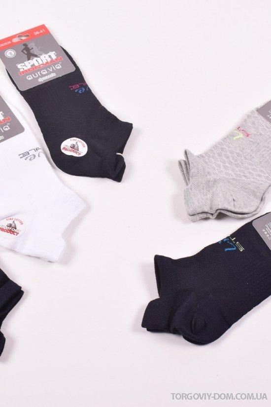 Носки мальчика всесезонные короткие (SPORT) Aura Via размеры 35-41 арт.NDS3638