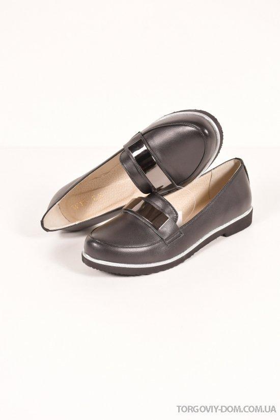 Туфли женские из натуральной кожи WELES Размеры в наличии : 36,37,38,39,40 арт.18630