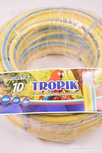 """Шланг армированный (d-3/4, длина 50м) """"TROPIK"""" арт.TROPIK"""